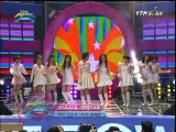 [PERF] SNSD - Kissing You & Girls' Generation (YTN Star Live Power Music/2008.03.08)