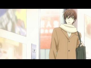 Лучшая в мире первая любовь / Sekai-ichi hatsukoi 1 сезон 3 серия (озвучка Mai & Flamen)