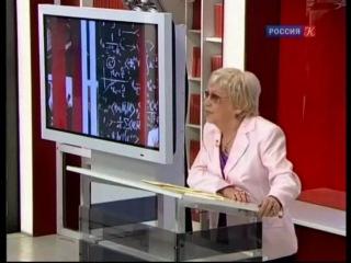 Наталия Басовская. Карл VII и Жанна д'Арк. 1-я лекция