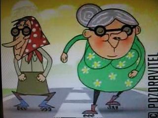 Смешные поздравления с днем рождения бабушке от внуков прикольные смешные