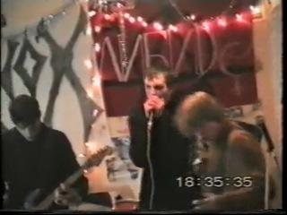 концерт в Бельцах. 28.12.2002г. Либидо. InoX ч.2