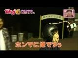 NMB48 challenge48  monsterhouse ep 2-1