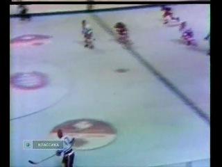 Хоккей супер серия 1972 год СССР - Канада. Первая игра (7:3)