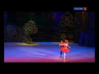 Мария Александрова и Кремлевский балет.