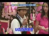 Shiawase! Bonbi Girl 2hr SP Kame Part