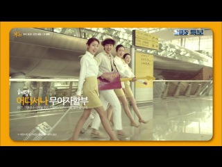 130508 Roy Kim - Kookmin Credit Card CF (16