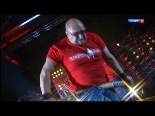 Битва под Москвой 4.Прорыв 2011