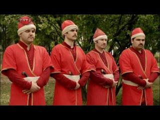 Однажды в Османской империи: Смута 8 серия