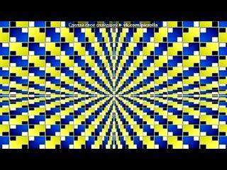 «Взрыв мозга» под музыку DJ max - Тик тоник. Picrolla