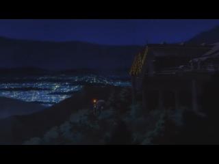 Земная Дева Арджуна / Chikyuu Shoujo Arjuna - 2 серия (Озвучка)
