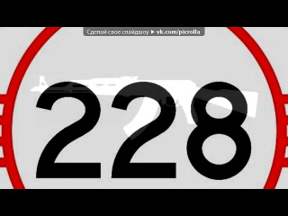 «Я Я Я Я» под музыку 04 АК47(МЕГАПОЛИС) - Чё ты паришься? (ft Айк Дым). Picrolla