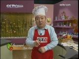 Китайская кухня. Серия 3