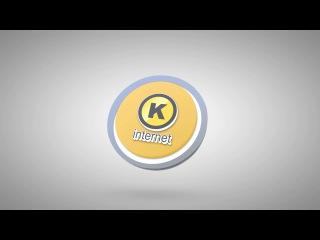 Видео заставка для провайдера Колтушский интернет