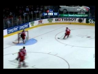 ЧМ по хоккею 2008 г. финал Канада-Россия