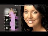 «*** Кто твой герой?! ***» под музыку Ефрот и Алиса - Одна доза, две судьбы (http://mp3xa.net). Picrolla