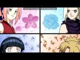 Naruto 3 под музыку Серега - Мел судьбы (OST Дневной Дозор). Picrolla