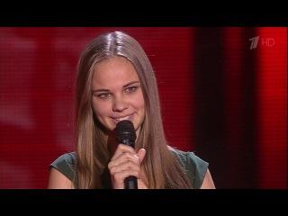 Голос 2 06 выпуск Эфир 12 10 2013 Дарья Глотова