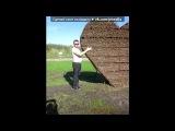 «С моей стены» под музыку Шок - Почему одна. —— vkontakte.ru/id24494220 Добавляйте в друзья ——Теги: Форсаж5 Форсаж Форсаж 5 сквирт фистинг ла2 la2 l2 lineage epic fail порно секс. Picrolla