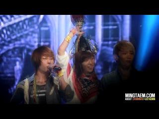 MBC 쇼챔피언 첫 1위 : 너희들의 기쁨이 나2