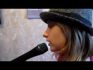 Natalie Cole Inseparable (Cover) STAISSY Бучковская Анастасия