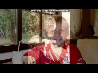 «О-ё» под музыку Е. Волкова - Музыка из фильма Каникулы строгого режима. Picrolla