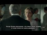 Гранд Отель - 5.01 - Кровавая луна (русские субтитры)