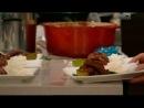 Правила моей кухни сезон 2 серия 32
