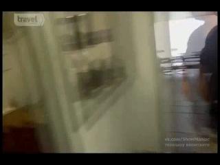 Отель. Миссия невыполнима: Герни Инн 1 сезон 1 серия
