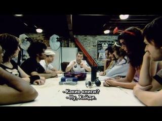 Натан Барли (Nathan Barley) Season 1, Episode 1