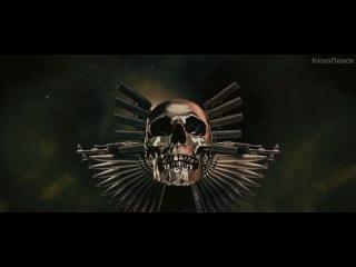 Неудержимые 2. Русский трейлер '2012'. HD