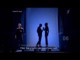 Две звезды / Праздничный - 8 МАРТА выпуск 6 (08.03.2012)