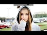 «Красивые Фото» под музыку WaP.Ka4Ka.Ru - Club RAI -  - 2011 klub Raj      http://vkontakte.ru/remix2011. Picrolla