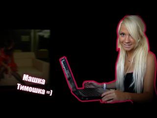 Demo ролик для Маши Тимошки