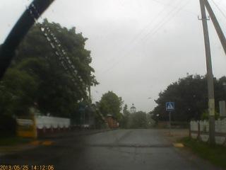 Все таки у нас в Ракове красиво даже в дождь...... да и место встречи изменить нельзя, конечный пункт один!:) для всех