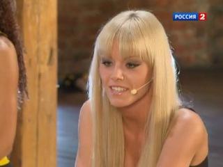 Россия 2 :