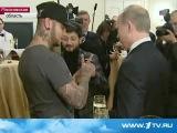 Тимати фотографируется с Владимиром Путиным
