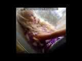 Мои фотки)) под музыку Леонид Нерушенко - Привет, как дела, а)). Picrolla