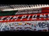 «Тифози Милана» под музыку ГИМН МИЛАНА - AC Milan - Inno Ufficiale Forz. Picrolla