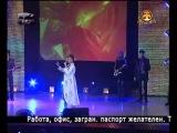 Хания Фархи - Мин синеке бит инде