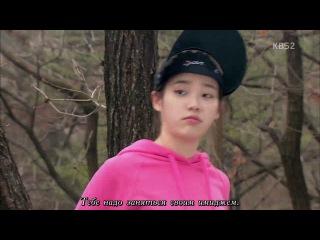 Ли Сун Шин лучше всех / Ты лучшая, Ли Сун Син / The Best Lee Soon-Shin  9 из 50