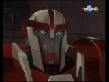 Трансформеры Прайм / Transformers Prime: 1 сезон 9 серия (RUS)