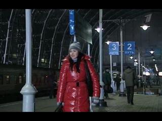 Условия контракта 1 сезон        3 серия Россия 2011