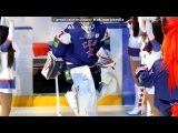 «Хоккейный клуб СКА Санкт-Петербург» под музыку Гимн ХК СКА Санкт-Петербург - Победа близка!. Picrolla