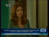 Грешная Анхелика ~ Angelica Pecado часть 5-1