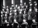 Краснознамённый ансамбль красноармейской песни и пляски СССР - Вася-Василёк