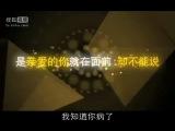 [Drama] Runaway Sweetheart (落跑甜心) Clip 1