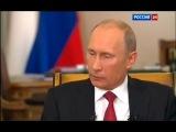 Интервью с Владимиром Путиным. 18.10.11
