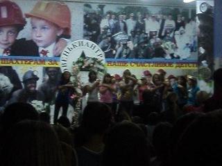 Танец Вegin, на конкурс мой вожатый суперстар!!!!