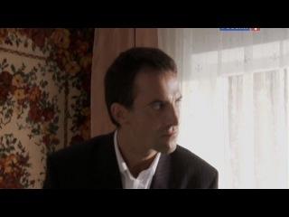 20 лет без любви 6 серия