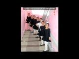 «Основной альбом» под музыку кеша - тик ток. Picrolla